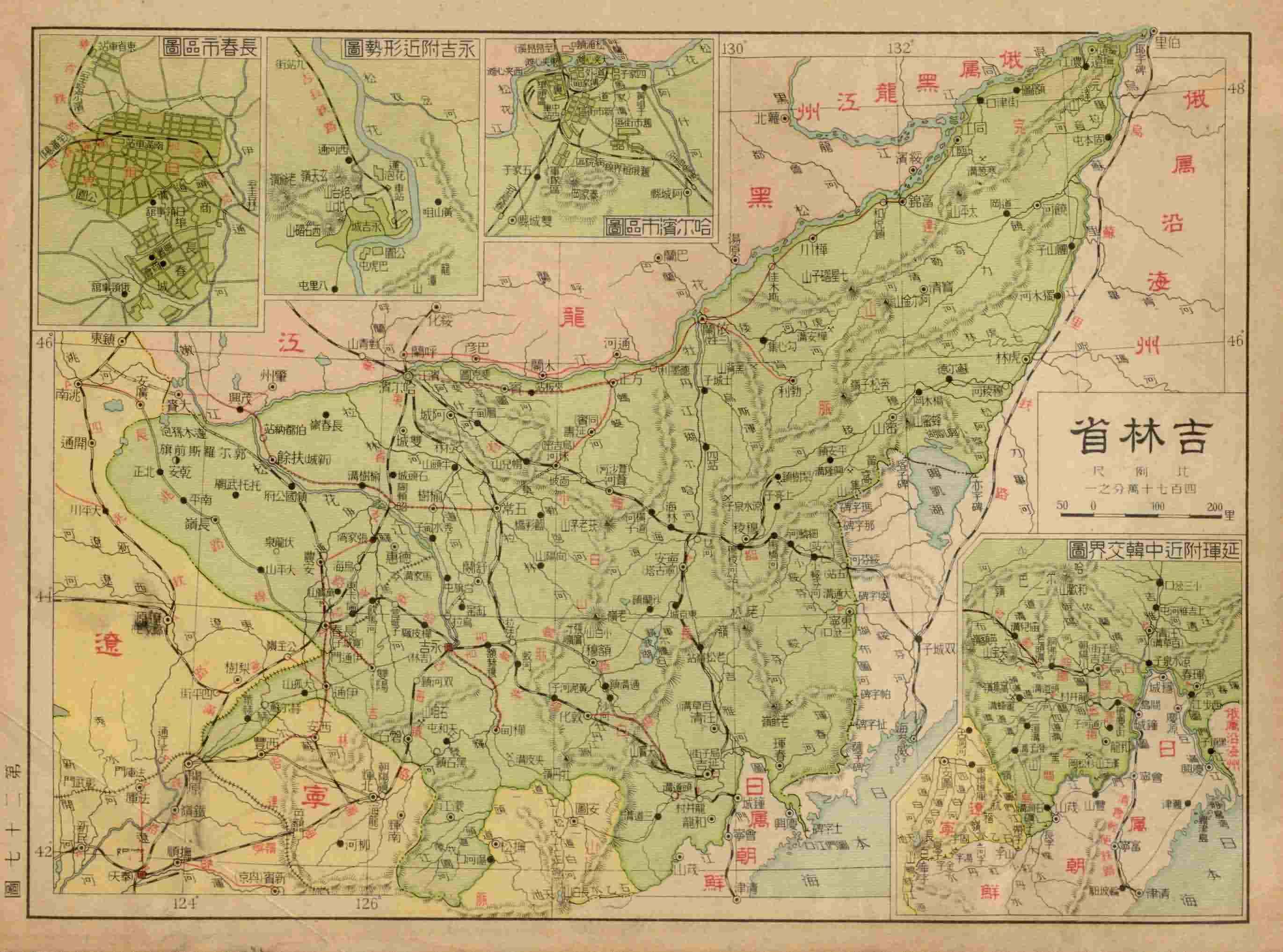 民国时期东北地图