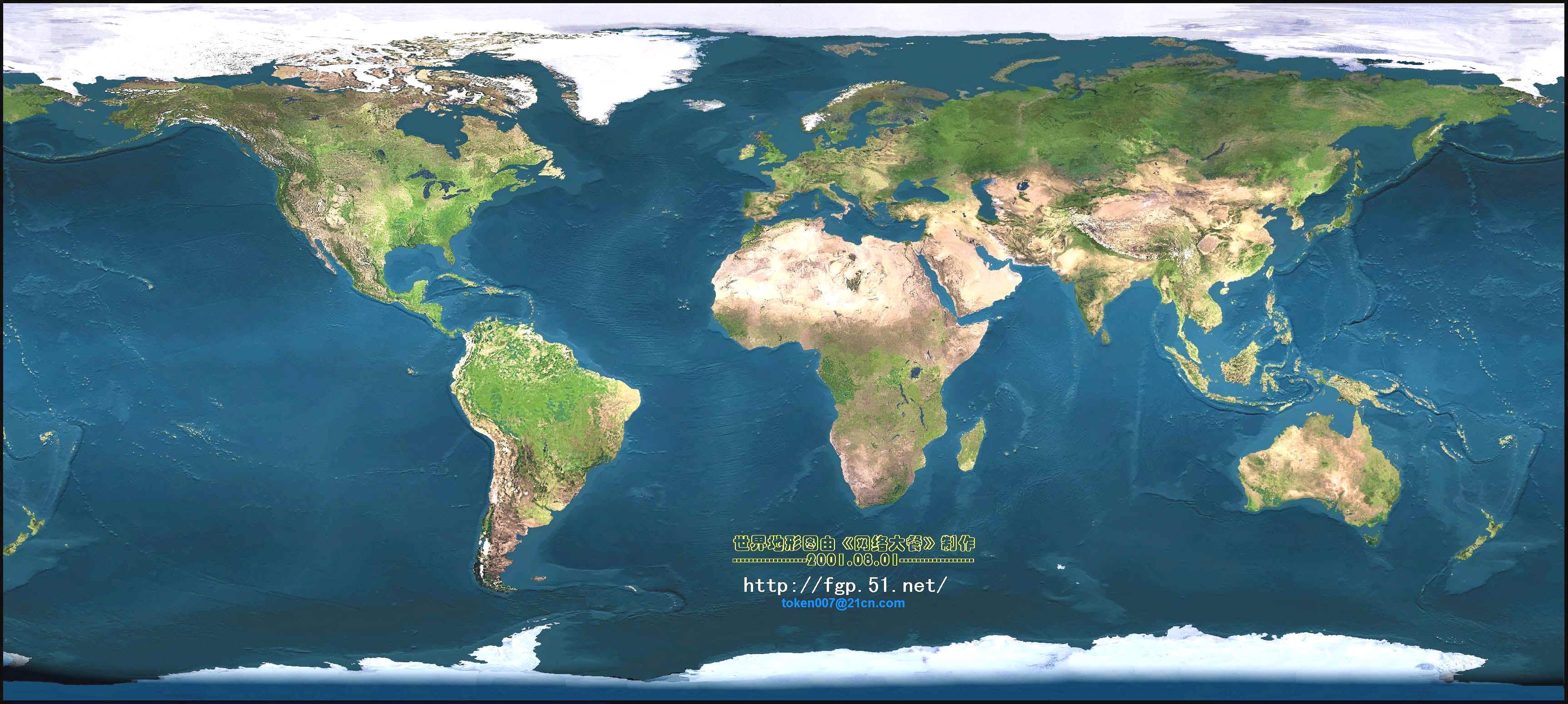 中国山脉地图高清版_中国山脉河流地图高清