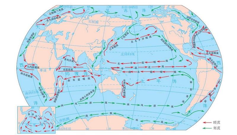 世界表层洋流分布图--教材图.jpg