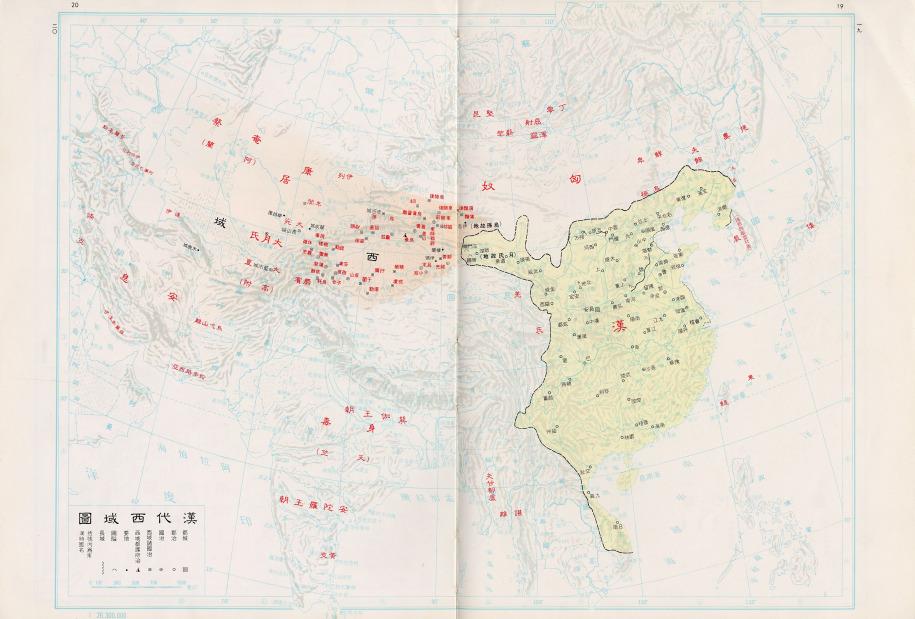 中国历史地图(1980台湾版)